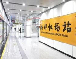 青岛四方郑州地铁城郊线项目