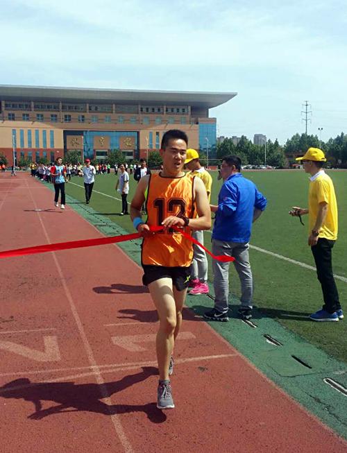 长跑1500米